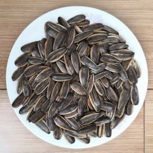 Seeds Roasted Sunflower