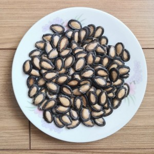 Seeds Black Qaraha